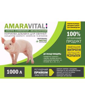 Кормова добавка для свиней AMARAVITAL 20 літрів