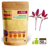Семена амаранта красного для проращивания Microgreen